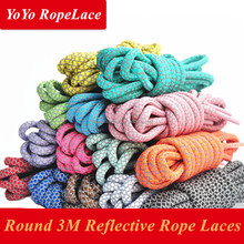 2017 Fuzhou YoYo 3M Rope Laces Yeezy Laces Rope 3M Shoelaces Reflective Shoe Laces 50 Colors