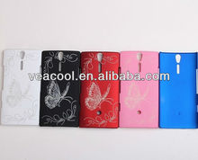 Butterfly Rubber Hard Case for Sony Ericsson Xperia S Arc HD LT26i Nozomi