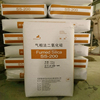 Fumed Silica RTV Rubber Coating Raw