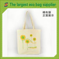 Cotton Handle Art Nonwoven Bag For Shops Pvc Coated Cotton Tote Bag