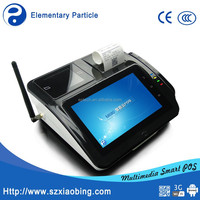 Distributor Price !~ EP M680 all in one Android tablet Pos System with SDK (Software Development Kit) for free