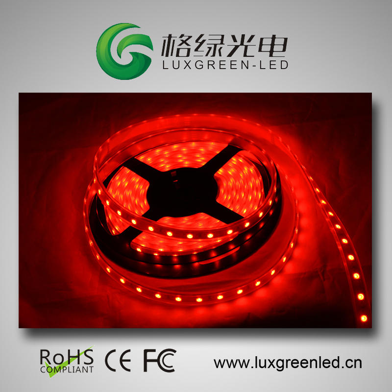 Outdoor Rgbw Led Strip Lights: Outdoor IP68 RGBW 5050 Led Strip, View Rgbw LED Strip