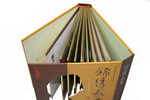 All kind of card photo paper craft picture frame