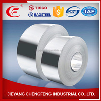 Professional manufacturer hot sale Cold rolled ASTM 304 stainless steel coil with cheap price