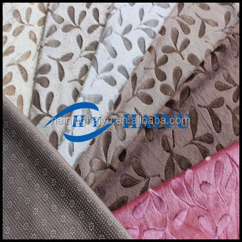rubber patch fabric for Sofa cushion/brush/embossed