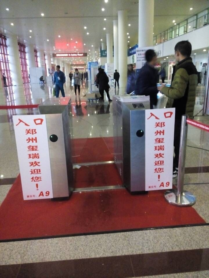 stainless steel rfid access control system flap barrier gate