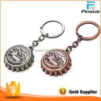 Promotional gifts 3D antique beer cap keychain bottle opener