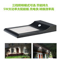 waterproof high bright 48 led solar power PIR motion sensor garden lawn security light