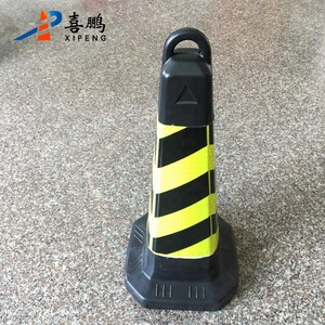 26 Inch Road Safety Plastic Traffic Reflective Cone (Cone sleeve can be customized)