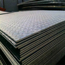 2348mm / custom cut Q195, Q235, Q345 Hot Rolled Coils / Sheet / Checkered Steel Plate