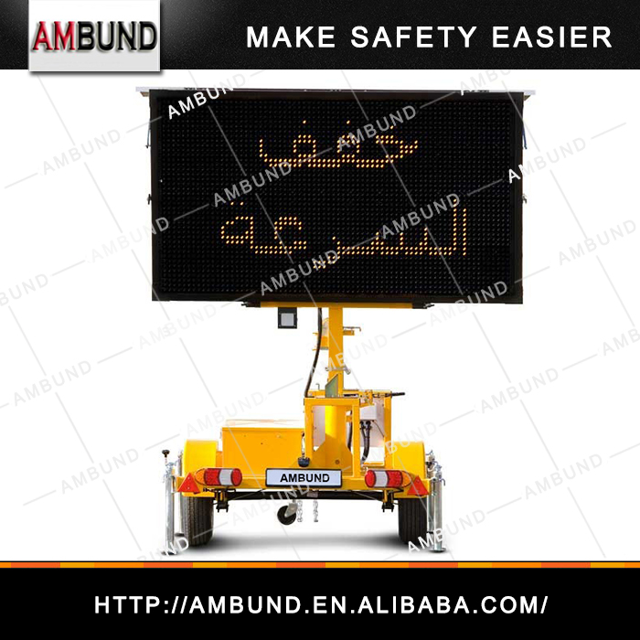 EU Series Portable Message Signs For Traffic Management, Outdoor Trailer Mounted VMS