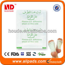 New products for 2014 Hot sale Health Care Foot Patch