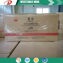 palm wax wholesale paraffin wax low melting point sinopec paraffin wax
