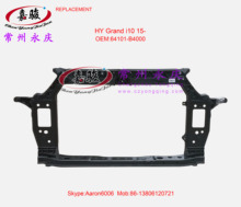 replacement For I10 radiator support 15-,i10 front panel, 64101-B4000