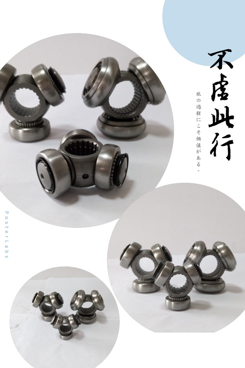 CV Joint bearing tripoide universal joint tripod joint