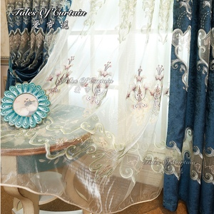 European design curtain for romantic home, chenille embroidery curtain fabric