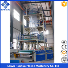 PE Rotary Traction Plastic Film Blowing Machine