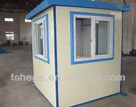 prefabricated ,firm and good quality sentry box house