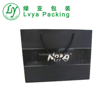 Classical style Chinese pattern paper bag for all colors for old person