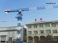 QTP4808, 4t max load, 48m jib, 0.8t tip load topless china tower crane