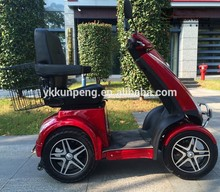 OEM available japanese electric scooter