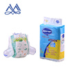/product-detail/turkey-baby-diapers-cheap-baby-nappies-wholesale-sleepy-baby-diaper-1372233208.html