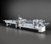 FG-580 automatic straight-line carton/box folder gluer machine for small boxes Made in China