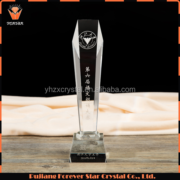 personalized crystal emmy award trophy with base on sale