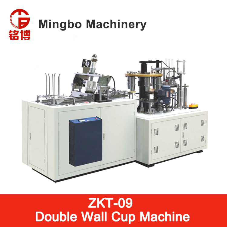 Automatic Double wall Paper Cup/Bowl Making Machine(ZKT-09)