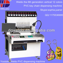 25000 pieces per day colorant PVC key chain injection machine