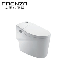 Bathroom Intelligent China New Toilet Manufacturers
