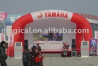 Inflatable archway/inflatable promotional stand tent