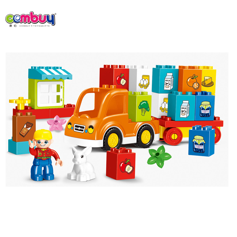 DIY educational multifunctional science assembly toys electronic building blocks