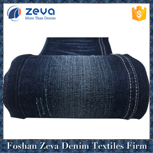 2017 well selling wholesale 100% cotton heavy denim fabric for mens jeans
