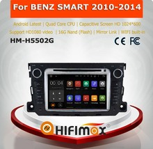 HIFIMAX Andriod 5.1.1 Car DVD GPS For Mercedes Benz Smart Fortwo 2010-2014 onward Car GPS Navigation System