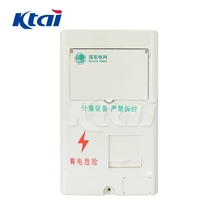 WhitePromotion pc single phase indoor electric meter boxoutdoor fiberglass SMC recessed electric FRP hing meter box enclosure