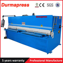 QC12K cutting steel sheet hydraulic swim beam shear machine 4*2500mm