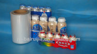 12micron Polyolefin pof hot shrink film for packing