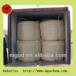 CCM94% Caustic Calcined Magnesite; Mgo oxide powder;Magnesium Oxide in agriculture for cattle farm;Fine;Drenching;Feed grade
