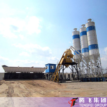 HZS75 Skip Hopper Type ready mixed concrete batching plant