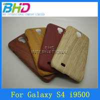 For Samsung S4 awesome cell phone cases