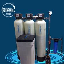High Technical Automatic Water Softeners Plants