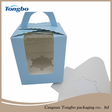 Best Manufacturers in China Rectangle Folding Paper Box