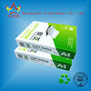 White color whiteness 102%-104% 70gsm A4 photocopy paper in paper factory