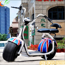 2017 Hot Sale 18 Inch 50cc Electric Sports Motorcycle With Sidecar For Sale