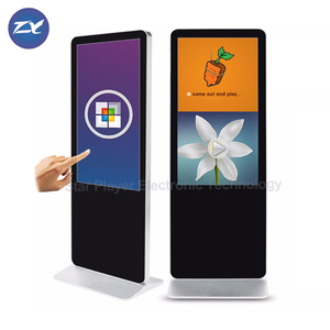 49 Inch Lcd Network Digital Signage Display Player Software