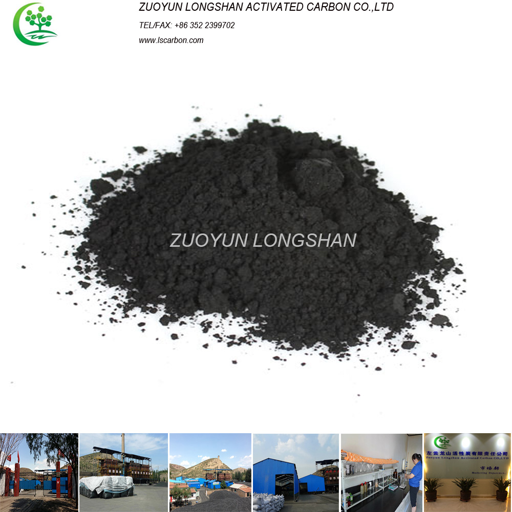 Bituminous Coal Based Activated Carbon Powdered For industrial chemicals