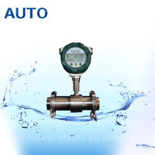 Turbine Flow Meter for irrigation water with low price