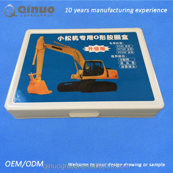 Good quality NBR O ring kit use for Komatsu excavator
