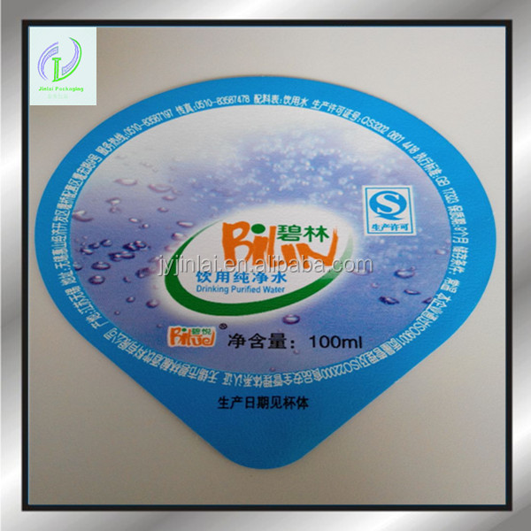 heat seal aluminum foil lid for drinking water
